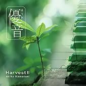 「ハーヴェスト II」ジャケ写